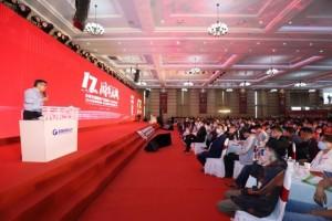 未来空间世界工业集团六喜临门成功举行十七周年庆典