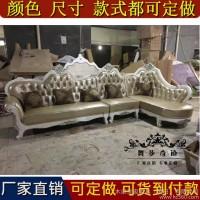 欧式新古典雕花酒店布艺沙发组合 小户型法式转角布沙发客厅组合