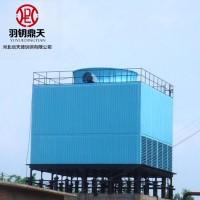 【鼎天】低价供应 玻璃钢冷却塔  玻璃钢凉水塔 玻璃钢填料