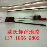 欧氏OS -321专业舞蹈塑胶地板 舞蹈室地板厂家 舞蹈房专用地板厂家 舞蹈pvc地板厂家 舞台舞蹈专用地板