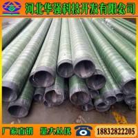 玻璃钢工艺管 质量好的玻璃钢管  玻璃钢管价格