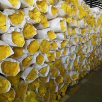 宏利: 河南**超细玻璃棉毡、铝箔贴面玻璃棉卷毡、离心玻璃棉