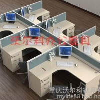 供应沃尔科家具45重庆办公家具、屏风、隔断、办公屏