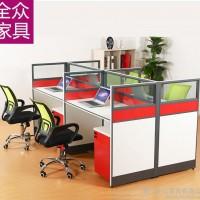 办公家具职员桌办公屏风隔断简约时尚四人工作位直销可定制
