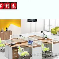 办公室职员桌 屏风办公桌 4人位卡座 L型工作位 天津免费送