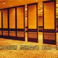 瑞兆65款酒店活动隔断/活动屏风/隔断墙