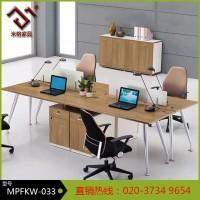 **】广州米格办公卡位 职员桌子 组合屏风 高低隔断