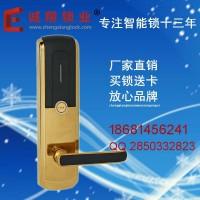 直销 8026锌合金智能酒店门锁酒店锁桑拿锁指纹锁厂家--诚翔锁业 IC卡锁
