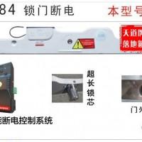 天道牌 银行专用锁 GA/T73-2015 落地锁卷帘门 卷闸门锁